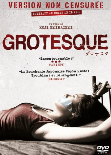 jacket film grotesque